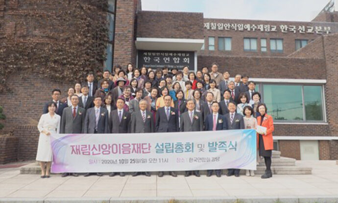 in-south-korea-adventists-take-passing-of-the-torch-very-seriously1